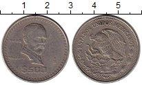 Изображение Монеты Северная Америка Мексика 500 песо 1988 Медно-никель VF