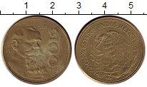 Изображение Монеты Мексика 100 песо 1985 Латунь XF