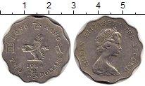 Изображение Монеты Китай Гонконг 2 доллара 1984 Медно-никель XF