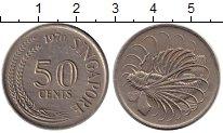 Изображение Монеты Азия Сингапур 50 центов 1970 Медно-никель XF