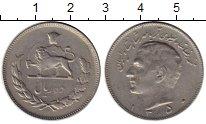 Изображение Монеты Азия Иран 10 риалов 1971 Медно-никель XF