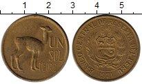 Изображение Монеты Перу 1 соль 1974 Латунь XF