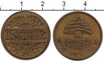 Изображение Монеты Азия Ливан 25 пиастров 1961 Латунь XF