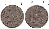 Изображение Монеты Азия Шри-Ланка 50 центов 1963 Медно-никель XF