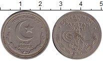 Изображение Монеты Азия Пакистан 1/2 рупии 1951 Медно-никель XF