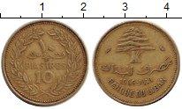 Изображение Монеты Ливан 10 пиастр 1969 Латунь XF