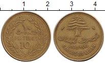 Изображение Монеты Азия Ливан 10 пиастр 1970 Латунь XF
