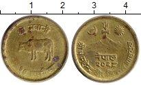 Изображение Монеты Непал 10 пайс 1971 Латунь XF