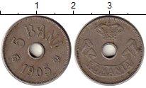 Изображение Монеты Румыния 5 бани 1905 Медно-никель XF