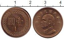 Изображение Монеты Тайвань 1 юань 2009 Бронза UNC-