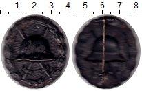Изображение Монеты Третий Рейх Знак 0 Латунь VF