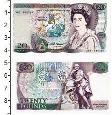 Изображение Банкноты Великобритания 20 фунтов 0  UNC-