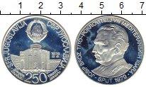 Изображение Монеты Европа Югославия 250 динар 1978 Серебро Proof