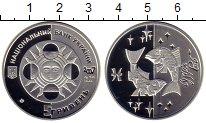 Изображение Монеты Украина 5 гривен 2007 Серебро Proof