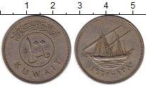 Изображение Монеты Азия Кувейт 100 филс 1961 Медно-никель XF