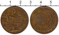 Изображение Монеты Азия Турция 10 куруш 1926 Латунь XF