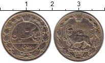 Изображение Монеты Азия Иран 50 риалов 1914 Медно-никель XF