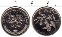 Изображение Монеты Европа Хорватия 20 лип 1995 Медно-никель UNC