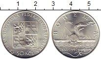 Изображение Монеты Чехия Чехословакия 50 крон 1991 Серебро UNC