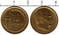 Изображение Монеты Южная Америка Перу 10 сентаво 1954 Латунь XF-