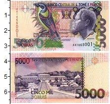 Продать Банкноты Сан-Томе и Принсипи 5000 добрас 1997