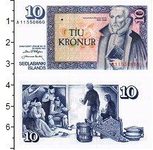 Изображение Банкноты Исландия 10 крон 1961  UNC