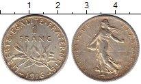 Изображение Монеты Европа Франция 1 франк 1916 Серебро XF+