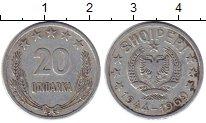 Изображение Монеты Албания 20 киндарка 1969 Алюминий VF