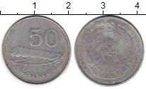 Изображение Монеты Мозамбик 50 сентаво 1983 Алюминий VF