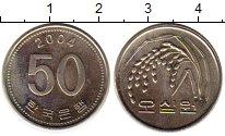 Изображение Монеты Азия Южная Корея 50 вон 2004 Медно-никель UNC-