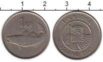 Изображение Монеты Европа Исландия 1 крона 1981 Медно-никель XF