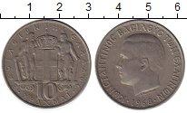 Изображение Монеты Европа Греция 10 драхм 1968 Медно-никель XF