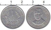Изображение Монеты Африка Гвинея 1 сили 1971 Алюминий VF