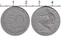 Изображение Монеты Европа Венгрия 50 филлеров 1948 Алюминий VF
