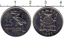 Изображение Монеты Замбия 25 квач 1992 Медно-никель UNC