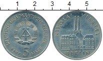 Изображение Монеты ГДР 5 марок 1987 Медно-никель XF