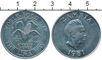 Изображение Монеты Африка Замбия 20 нгвей 1981 Медно-никель XF