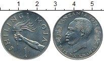 Изображение Монеты Танзания 1 шиллинг 1974 Медно-никель XF