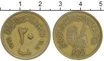 Изображение Монеты Египет 20 миллим 1958 Латунь XF Сельскохозяйственная