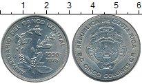 Изображение Монеты Северная Америка Коста-Рика 5 колон 1975 Медно-никель UNC