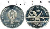 Изображение Монеты Болгария 2 лева 1989 Медно-никель Proof-