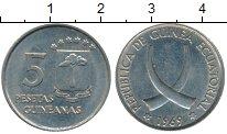 Изображение Монеты Африка Экваториальная Гвинея 5 песет 1969 Медно-никель XF-