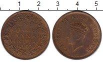 Изображение Монеты Индия 1/4 анны 1950 Бронза XF