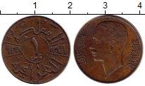 Изображение Монеты Азия Ирак 1 филс 1938 Медь XF