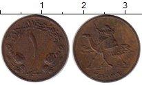 Изображение Монеты Судан 1 миллим 1952 Бронза XF