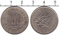 Изображение Монеты Африка Камерун 100 франков 1975 Медно-никель XF