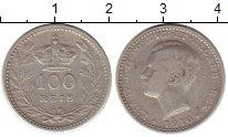 Изображение Монеты Европа Португалия 100 рейс 1910 Серебро VF