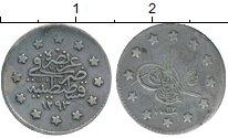 Изображение Монеты Турция 1 куруш 1901 Серебро VF