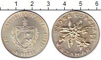 Изображение Монеты Куба 5 песо 1981 Серебро UNC- Флора Кубы