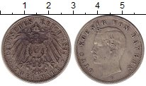 Изображение Монеты Бавария 2 марки 1899 Серебро VF